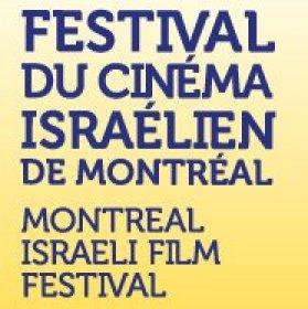 Logo of Montreal Israeli Film Festival