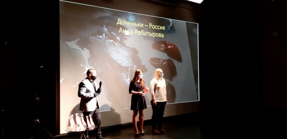 Photo of Saint - Petersburg International Film Festival (SPIFF)