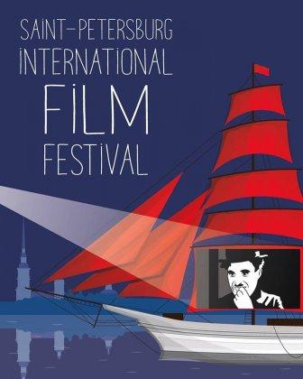 Logo of 圣彼得堡国际电影节
