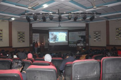 Photo of Arogya Film Festival