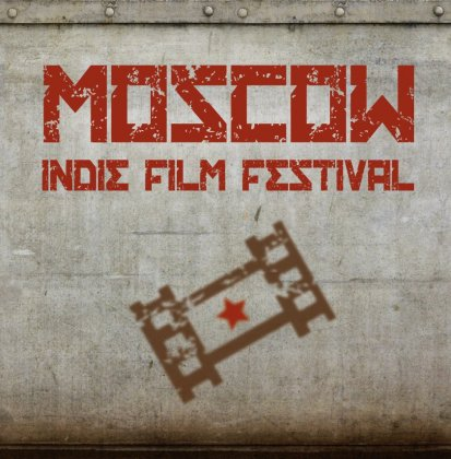 Logo of Moscow Indie Film Festival