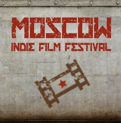 Logo of 莫斯科独立电影节