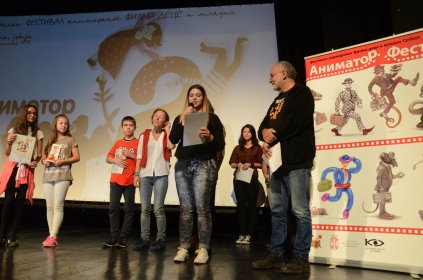 Photo of ANIMATOR FEST -EVROPSKI FESTIVAL ANIMIRANOG FILMA DECE I MLADIH