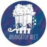 Logo of ANIMATOR FEST -EVROPSKI FESTIVAL ANIMIRANOG FILMA DECE I MLADIH