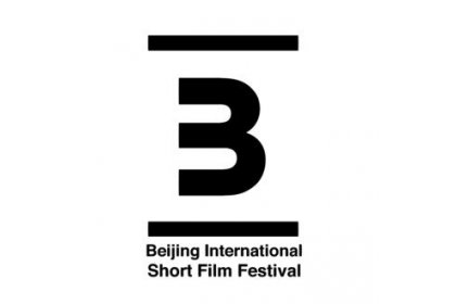 Logo of 北京国际短片联展 Beijing International Short Film Festival
