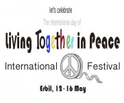 Logo of International Peace Film Festival - IPFF