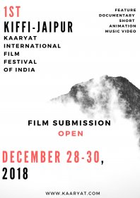 Photo of Kiffi-jaipur ( Kaaryat International Film Festival Of India, Jaipur)