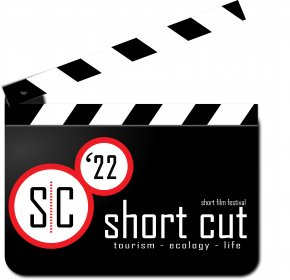 Logo of Short cut festival