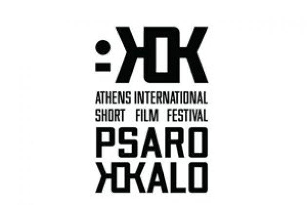 Logo of International Short Film Festival Psarokokalo
