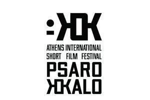 Logo of  Psarokokalo Διεθνές Φεστιβάλ Ταινιών Μικρού Μήκους