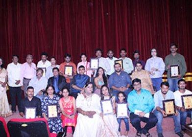 Photo of India International Film Festival