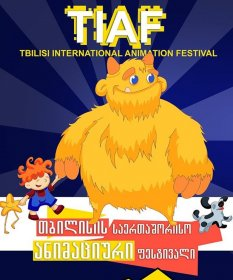 Logo of TIAF - Tbilisi International Animation festival
