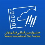 Logo of Varesh International Film Festival