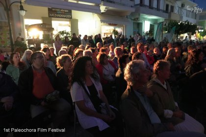 Photo of Paleochora Lost World Short Film Festival