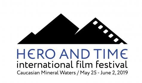 Logo of International Film Festival 'Hero And Time' / Международный кинофестиваль 'Герой и время'