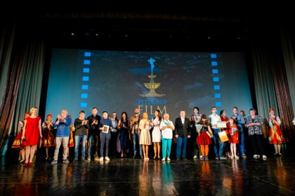 Photo of Peterhof Film Festival
