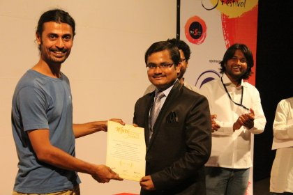 Photo of CONFLUENCE INDIA INTERNATIONAL FILM FESTIVAL