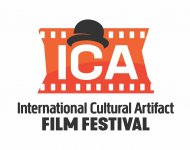 Logo of ICA - International Cultural Artifact Film Festival