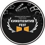 Logo of Всероссийский Молодежный Кинофестиваль Позитивного Кино - KINOPOZITIVfest