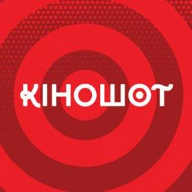Logo of Cherkasy Short Film Festival Kinoshot - Черкаський фестиваль кіно 'КіноШот'