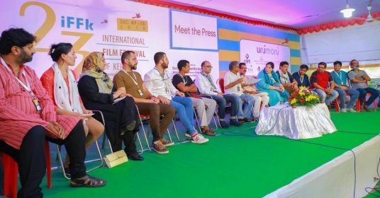 Photo of International Film Festival of Kerala