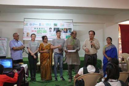 Photo of Babul Eco Film Fest