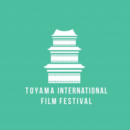 Logo of Toyama International Film Festival