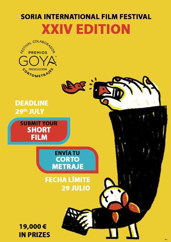 Promotional card of Soria International Short Film Fest