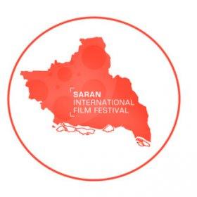 Logo of Saran International Film Festival