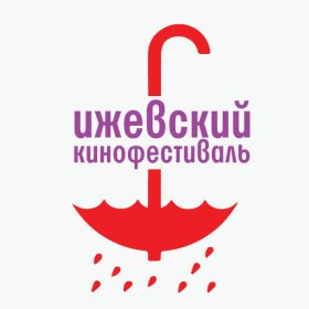 Logo of Izhevsk Film Festival