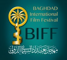 Logo of Baghdad International Film Festival