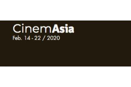 Logo of CinemAsia