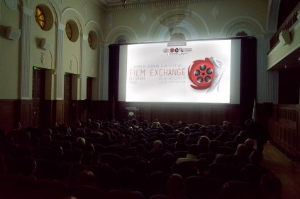 Photo of JSFF Japanese Serbian Film Festival
