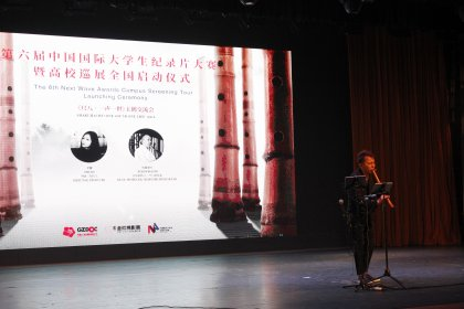 Photo of Next Wave Awards International Student Documentary Competition