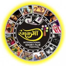 Logo of 3rd Rangkarmi International Short Film Festival
