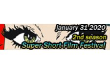 Logo of Super Short Film Festival