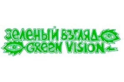 Logo of International Environmental Film Festival «Green Vision»