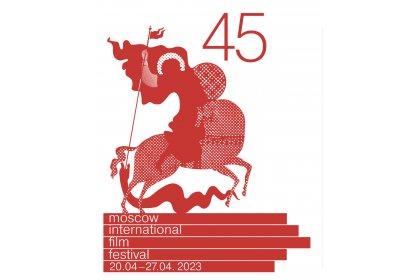 Logo of Moscow International Film Festival