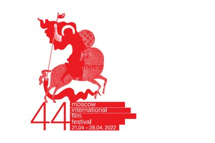 Logo of Moscow International Film Festival