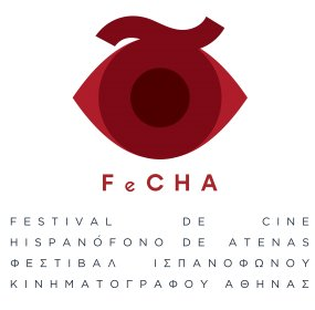 Logo of Athens Hispanic Film Festival