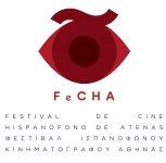 Logo of Festival de Cine Hispanófono de Atenas