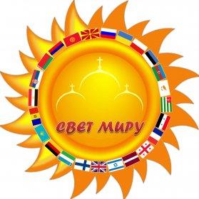 Logo of Light Of The World