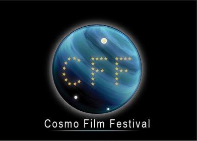 Logo of Cosmo film festival