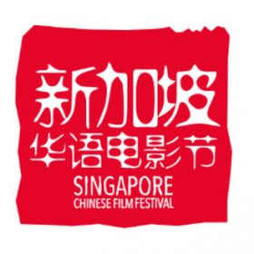 Logo of Singapore Chinese Film Festival