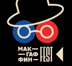 Logo of Mcguffin Youth Film Fest