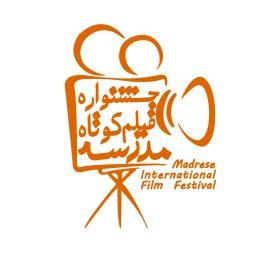 Logo of Madrese Short Film Festival