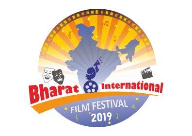 Logo of Indian International Film Festival
