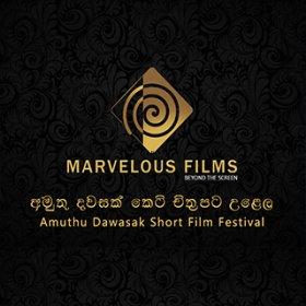 Logo of (AMUTHU DAWASAK) Film Festival