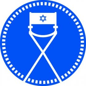 Logo of Atlanta Jewish Film Festival