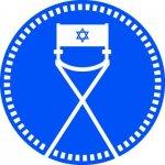 Logo of Atlanta Jewish Film Festival